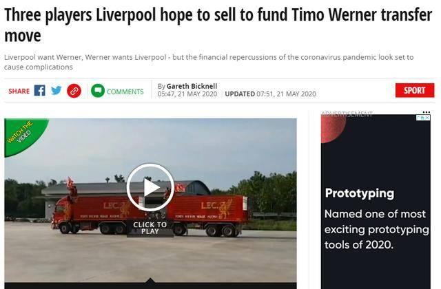利物浦甩卖瑞士梅西等三将 凑钱抢德国国脚 他来=马内离队?_中欧新闻_欧洲中文网