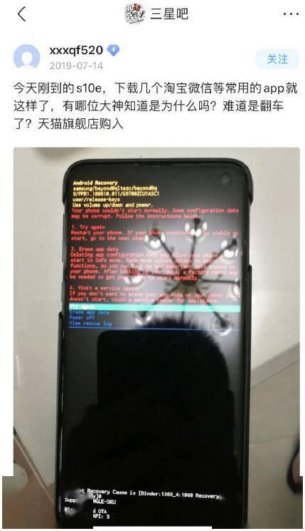 三星手机系统