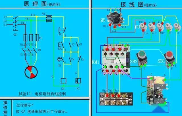 干货 | 电路图与接线图大全(开关、插座、二次回路图)