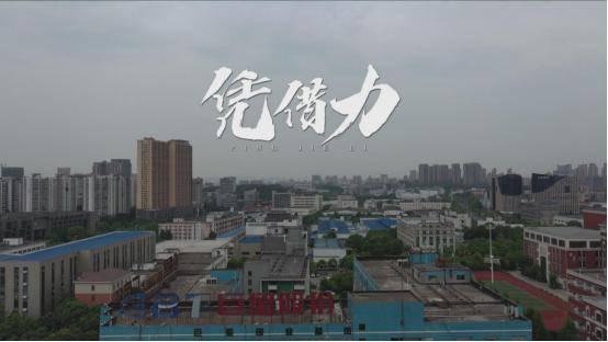 【风来】向世界证明中国速度,《东方风来》︱逆风而上