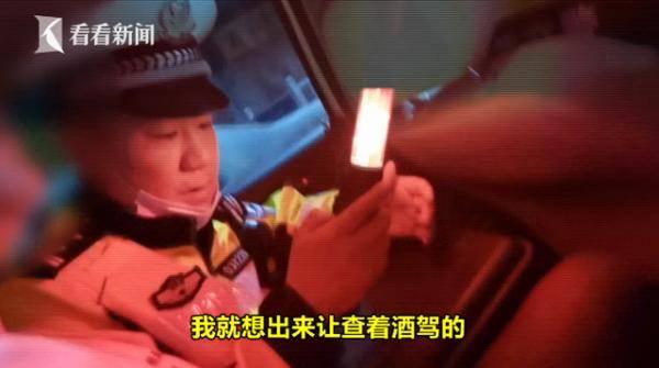 男子醉驾教练车求拘留 理由让民警哭笑不得