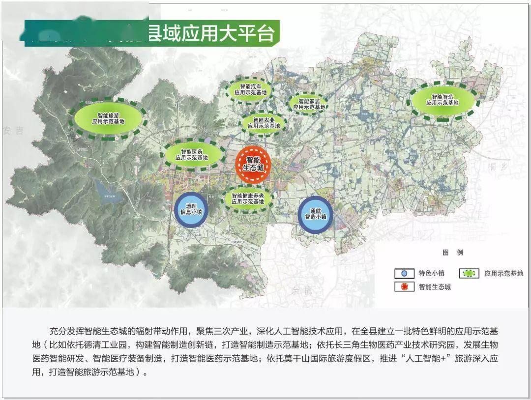 德清县2021年gdp_德清县地图