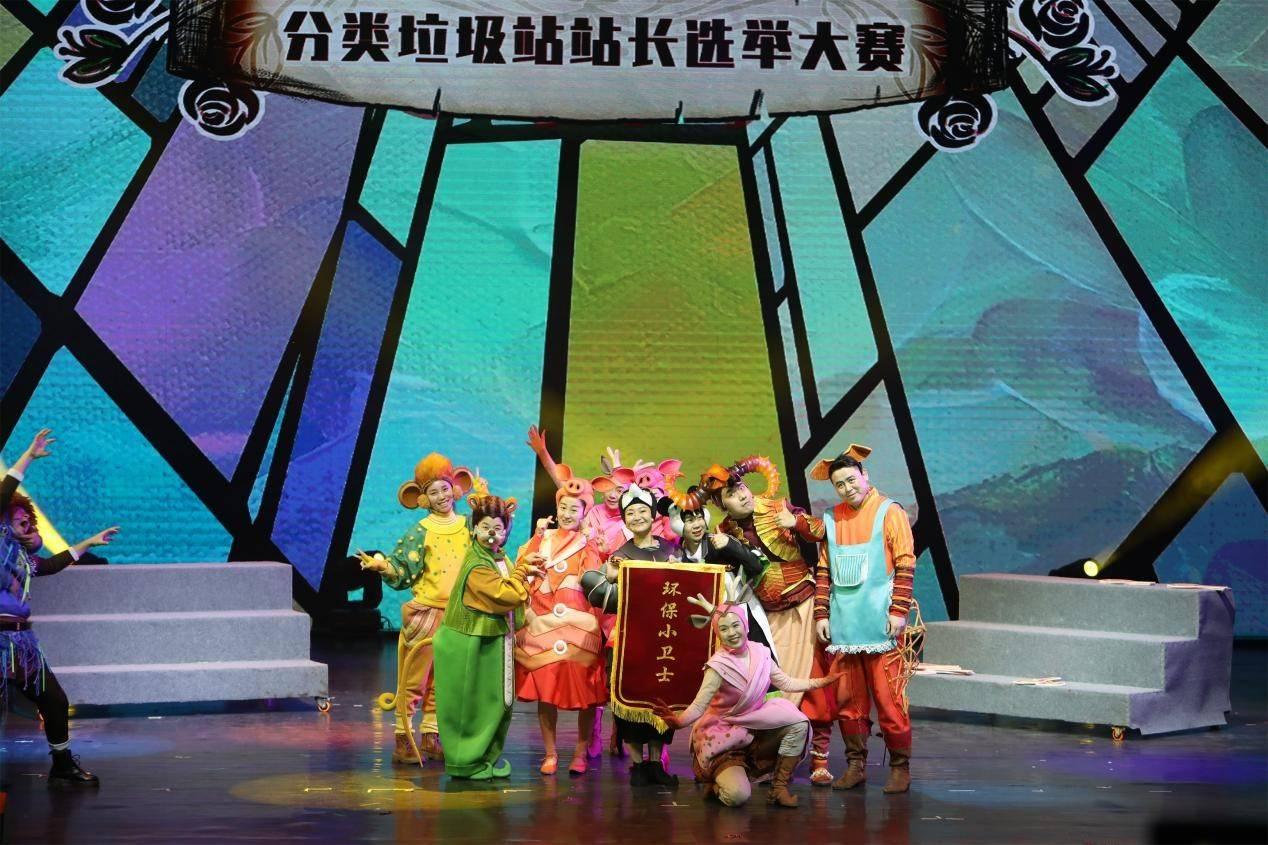 中国木偶艺术剧院六一直播,卡通舞台剧教孩子垃圾分类