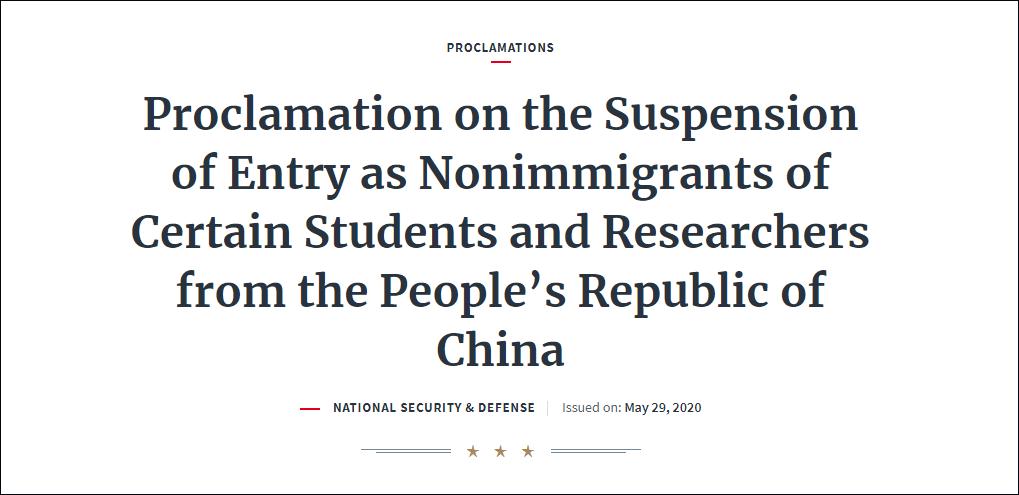 特朗普宣布将禁止特定中国学生和学者入境
