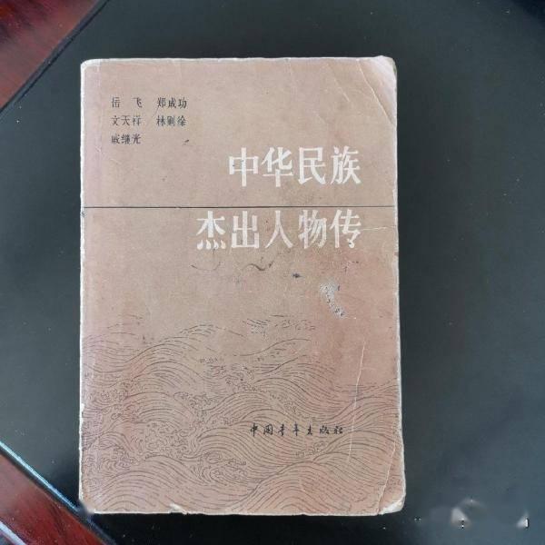 分享旧书也是分享过去的时光