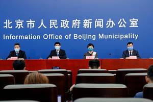 北京新发地市场2名保洁员确诊