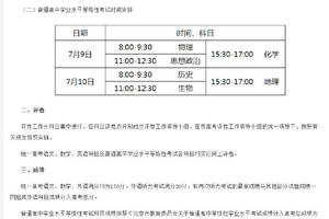 北京高考生明天打印准考证