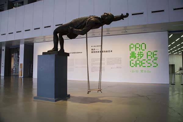 第13届上海双年展将于11月开启