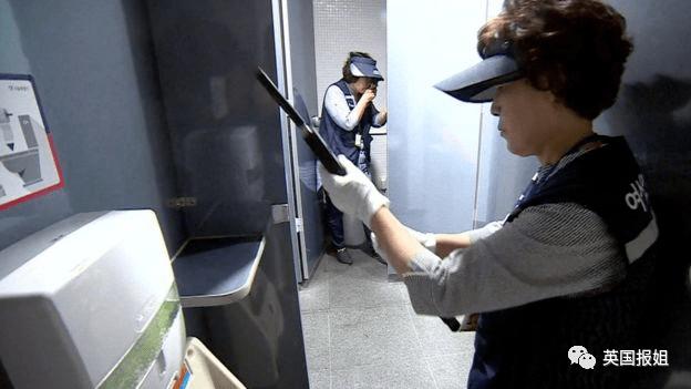 韩国女艺人在电视台上厕所遭偷拍??嫌犯竟是男艺人同事…