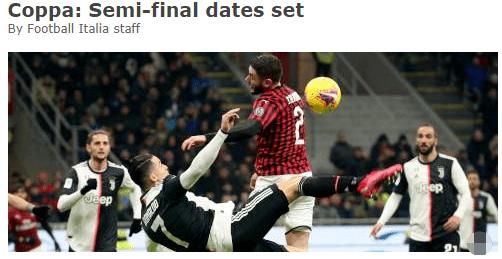意杯半决赛时间确定:尤文vs米兰6月12日
