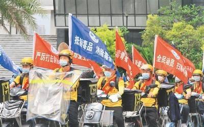福建省宁德市|图片报道