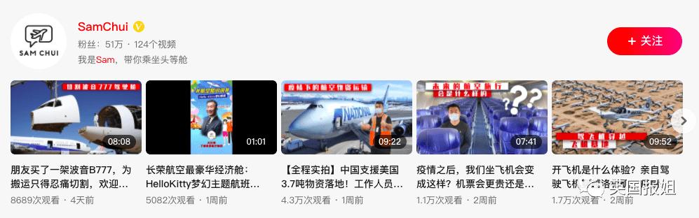 """用一根钓竿钓遍了全世界,这位互联网老炮竟然成为了""""中国海王""""!"""