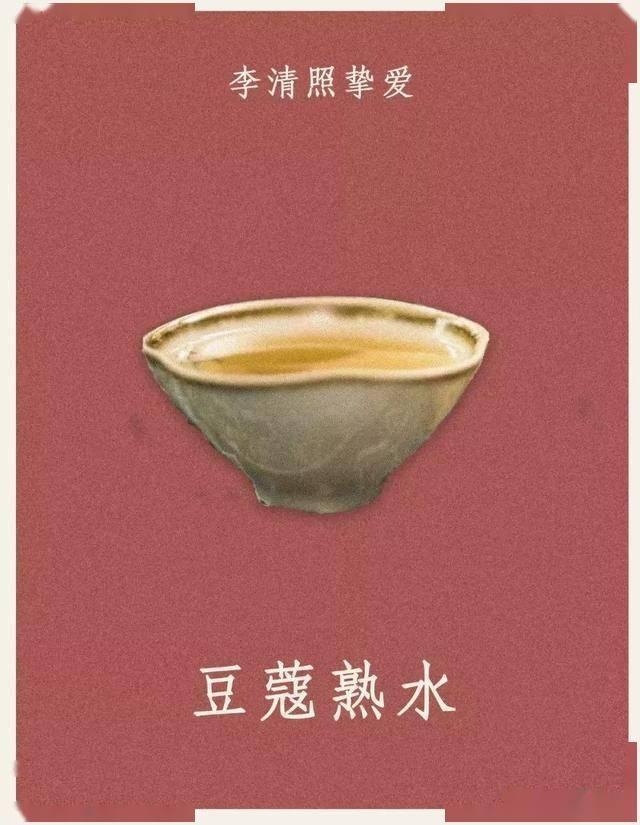 唐朝人喝的饮子其实很像我们现在经常喝的凉茶