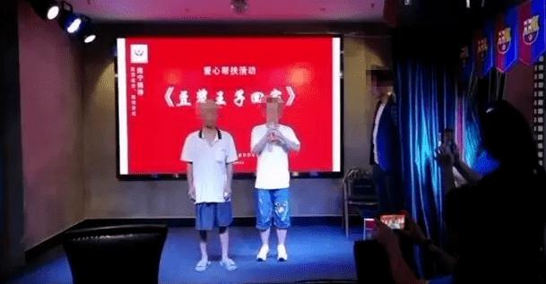 """广西""""豆浆王子""""出狱后获公益组"""