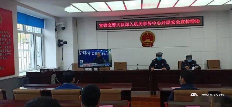 """[县区事]富锦交警开展""""零酒驾""""宣传活动"""
