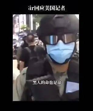 香港警察被训诫,因对外籍记者说