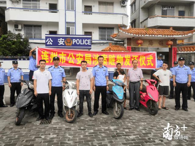 丰阳镇派出所为4位群众追回被盗摩托车。