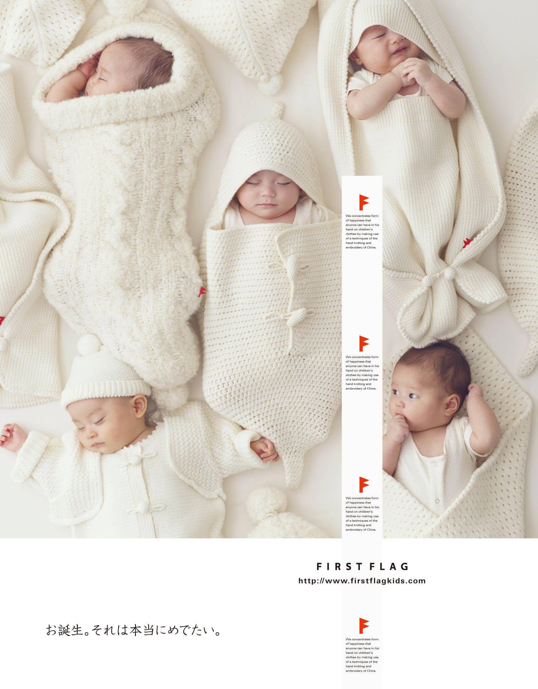 手作童装切入高端消费市场,「FIRSTFLAG」要打造国货奢侈童装品牌