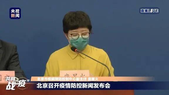 北京一急诊科护士确诊,两家餐馆确诊10例!专家提醒:建议尽量不要接触这两样东西