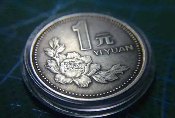 这些硬币不是脏了,而是价值上百的包浆啊!