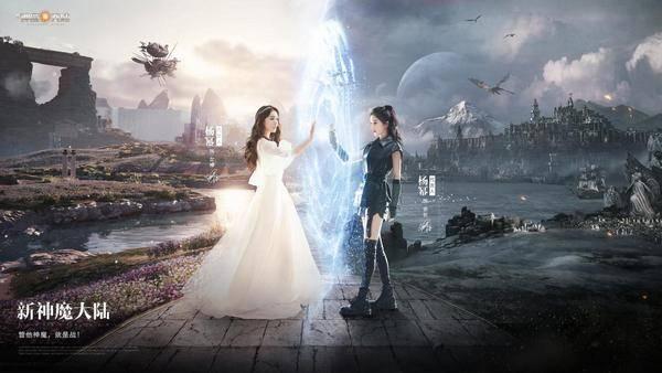杨幂版《新神魔大陆》官宣,中外团队鼎力打造魔幻大片