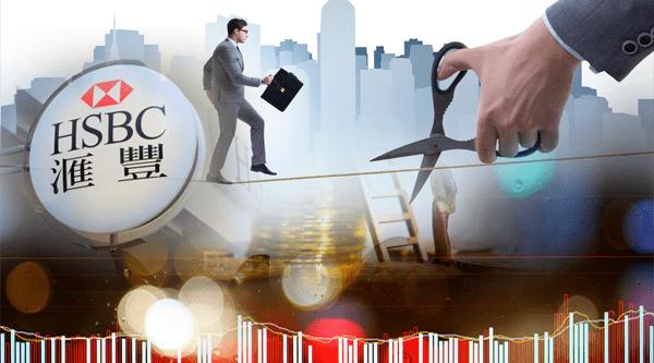 利润3年裁员3.5万人!这家国际大行最新回应来了!大规模重组计划�缏� 股价应声跌超30%