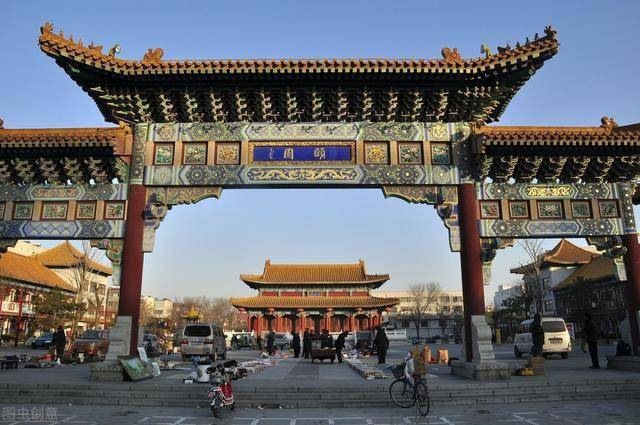 2020年一季度青海省g_青海省地图