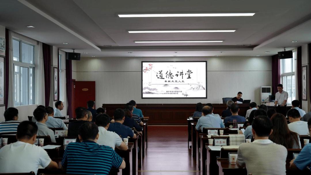 市委组织部开展理论学习中心组(扩大)集中学习暨道德讲堂活动