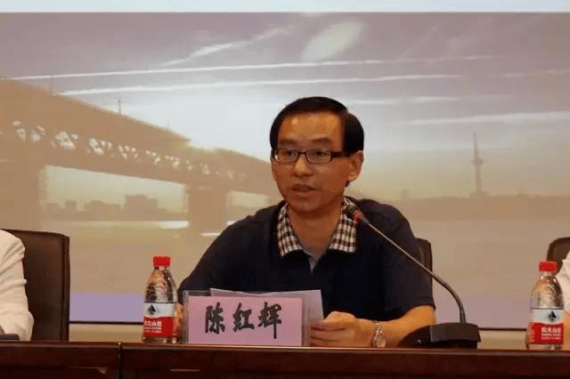 陈红辉拟提名为武汉副市长,曾是武汉市卫生系统最年轻院领导