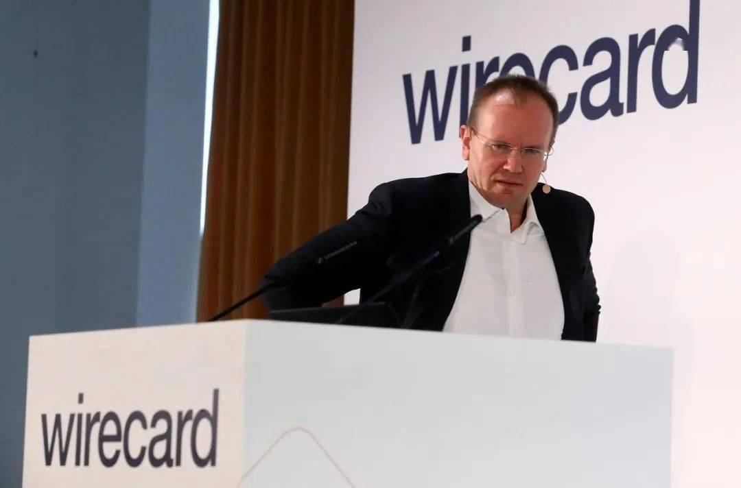 CEO被抓!德国数字支付巨头19亿欧元不翼而飞,官方还曾为它背书_德国新闻_德国中文网