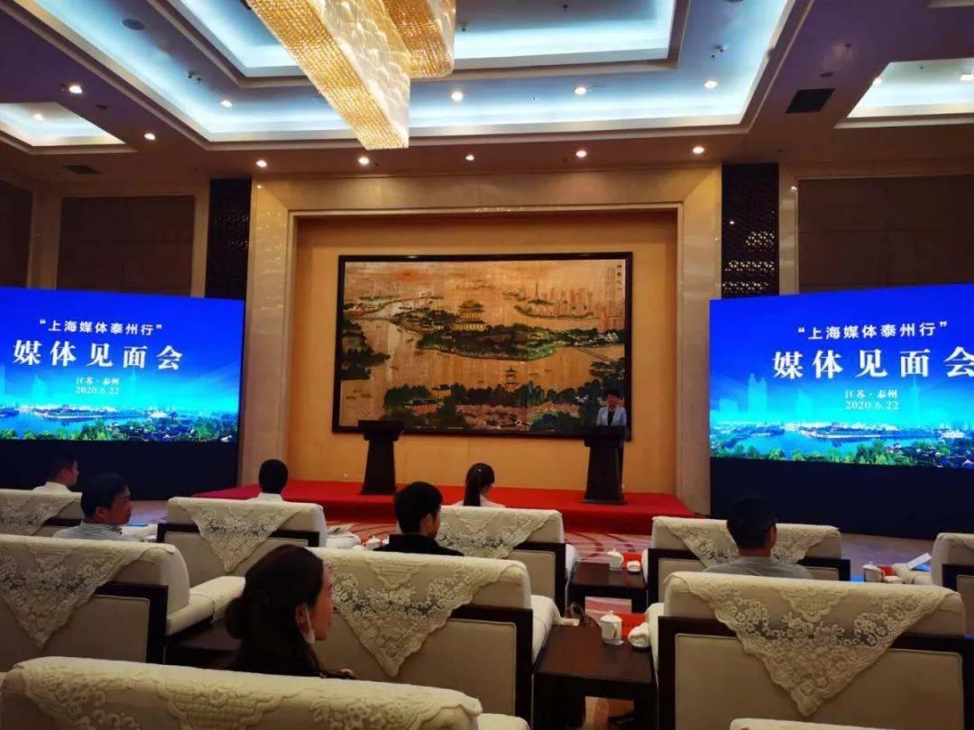 上海媒体泰州行!TA们这样发现泰州之美……
