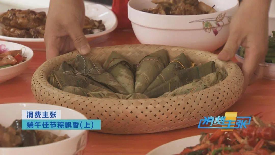 端午佳节粽飘香!来湖南、广东,品粽子,感受端午民俗! 增肌食谱 第10张