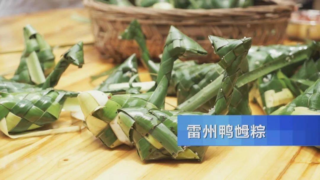端午佳节粽飘香!来湖南、广东,品粽子,感受端午民俗! 增肌食谱 第22张