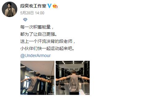 有一种帅叫段奕宏,荷尔蒙爆表的他有几个人顶得住? 动作教学 第13张