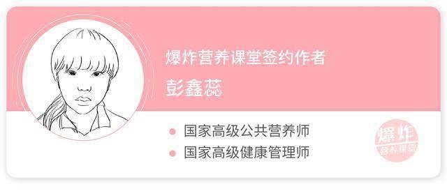 端午节如何健健康康吃粽子?再美味,慢性疾病人群也要注意吃法 减脂食谱 第5张