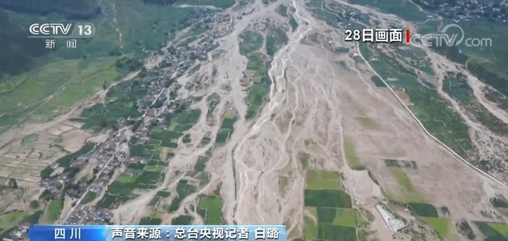 """四川冕宁""""6·26""""特大暴雨灾害已致12人遇难、10人失联"""