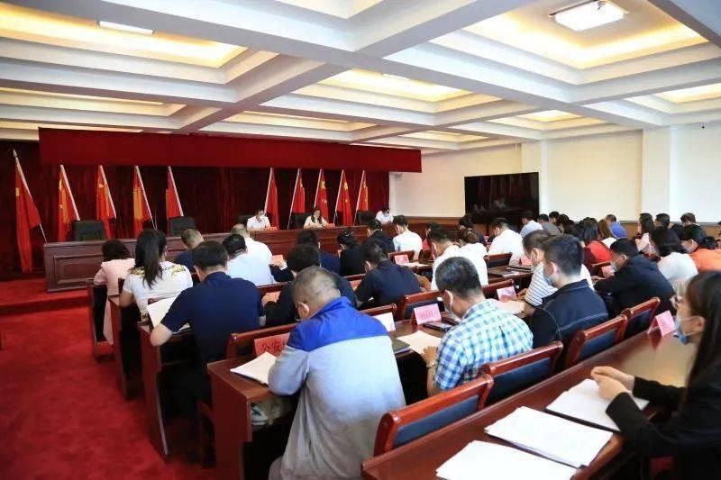 恒山区举行下级党建人员联席会议。