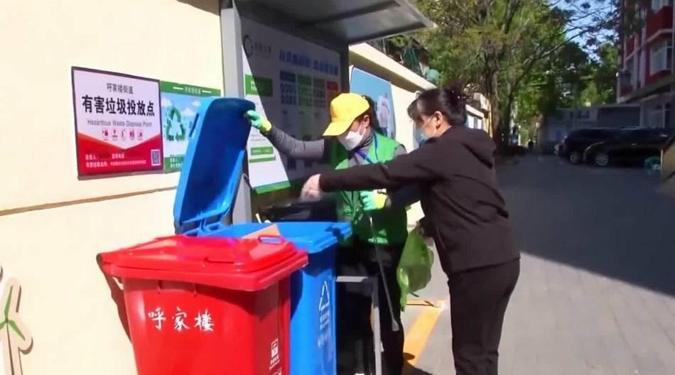 <b>北京出台详规:厨余垃圾分类质量不合格不收运</b>