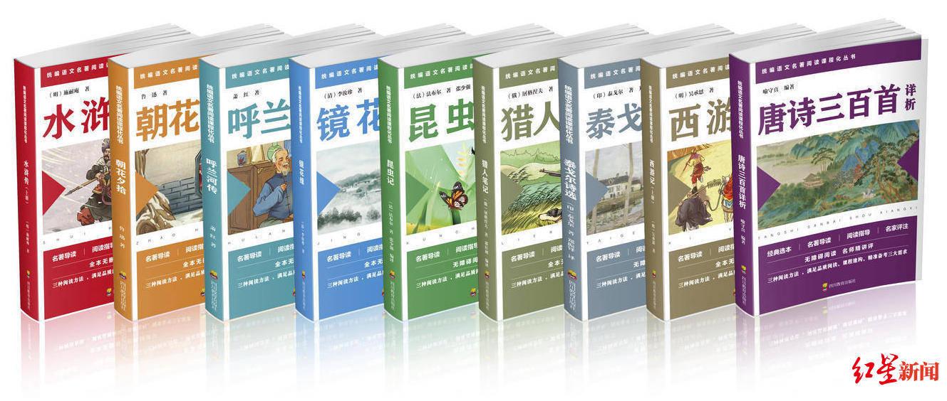 「四川」四川出版书写新时代篇章,墨香正浓、笔锋更劲