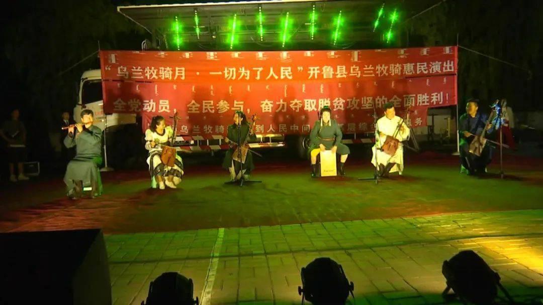 他拉干水库举办庆祝中国共产党成立99周年文艺汇演