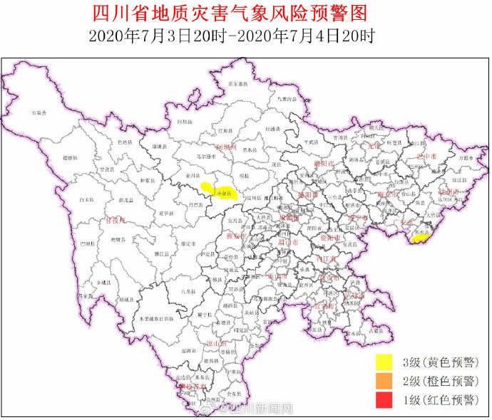 四川7月4日多地或有雷雨 广安阿坝亮起地灾黄色预警