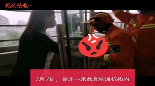 """熊孩子卡在门里,淡定""""指导""""消防:你把这个门给打碎!"""