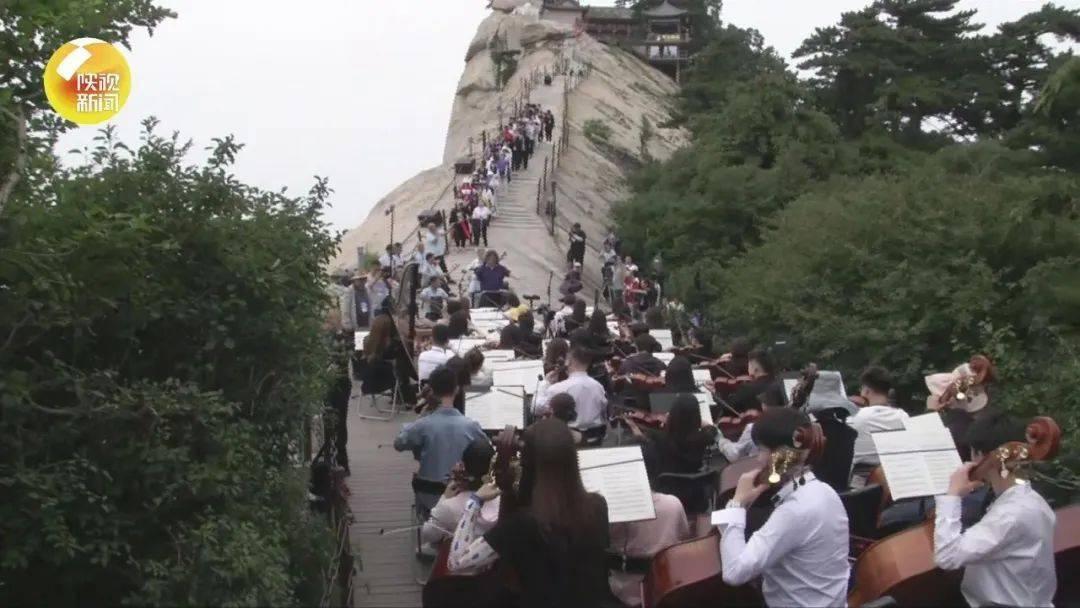 耳朵要怀孕!华山之巅·云海音乐会7月4日晚在华山西峰奏响!
