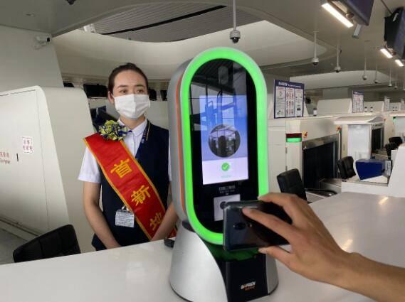 忘带身份证别慌!大兴机场可以手机办理临时乘机证明