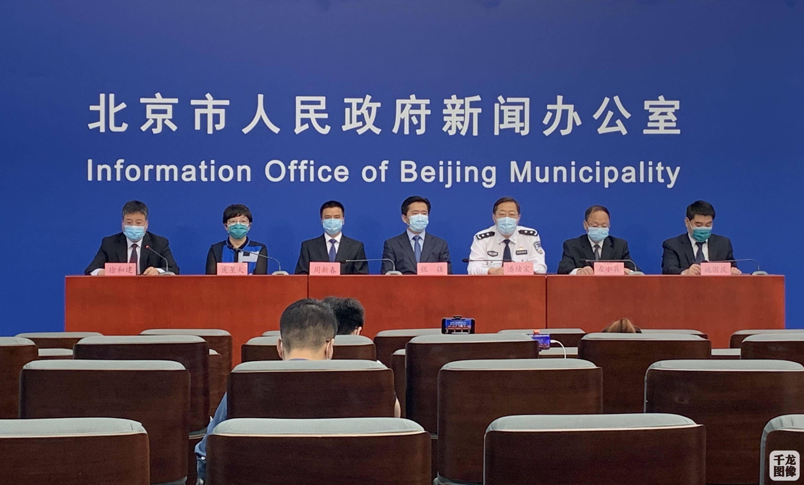 出京政策调整、万达广场女子情况、警方提示:北京今日疫情防控发布会全要点