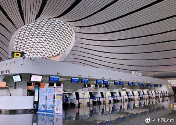 大兴机场调整出京旅客查验方式