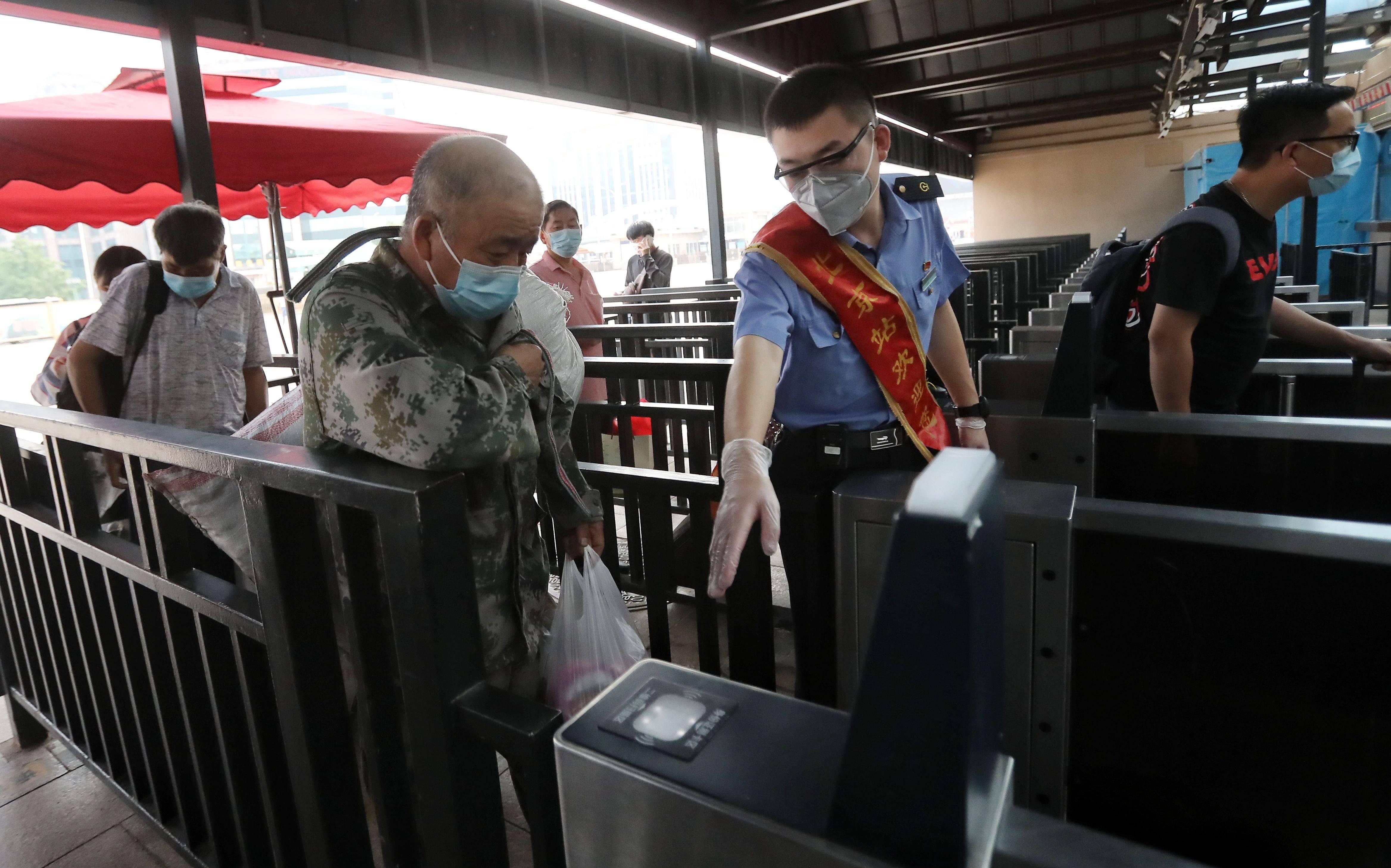 乘火车离京已不查核酸证明大数据限制中高风险地区购票