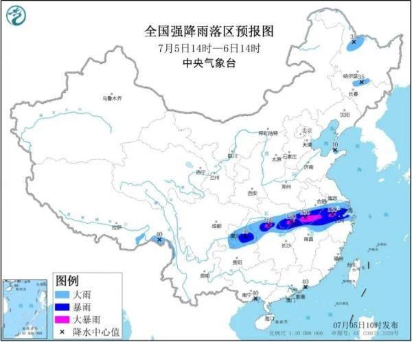 暴雨预警再升级!中国气象局启动三级应急响应