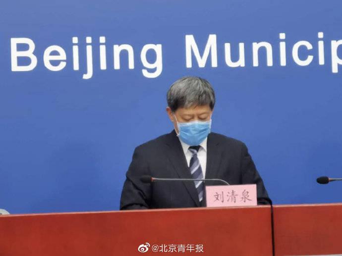 北京目前在院病例危重型4例 重型2例