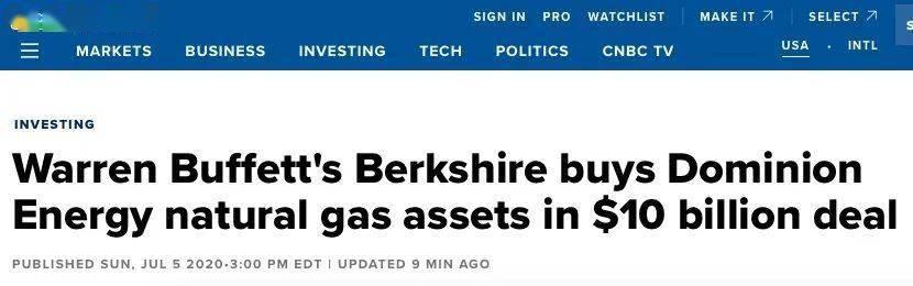 突放大招!手握近万亿现金,巴菲特终于出手了,砸680亿买下这公司